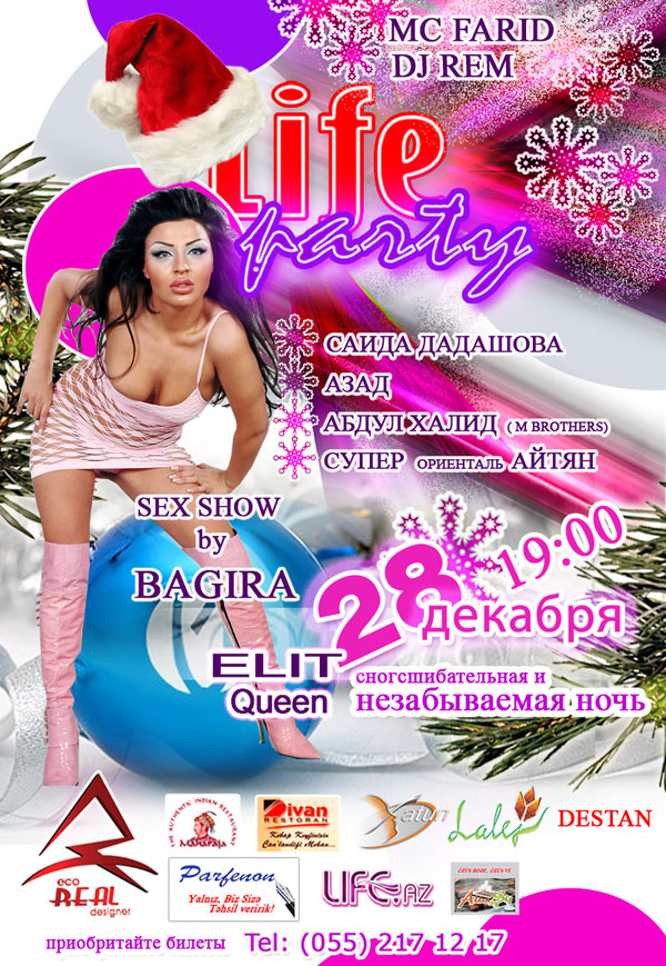 Life Party by LiFe.Az!!! 28 Декабрь!!!