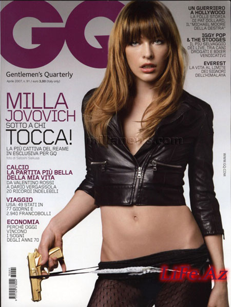 Milla Jovovich - Милла Йовович [7 сканов]